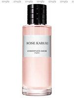 Christian Dior Rose Kabuki парфюмированная вода объем 7,5 мл (ОРИГИНАЛ)