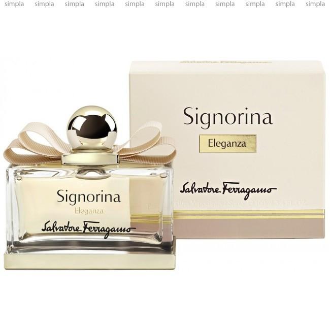 Salvatore Ferragamo Signorina Eleganza парфюмированная вода объем 20 мл (ОРИГИНАЛ)