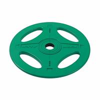 Олимпийский обрезиненный диск 10 кг, зеленый