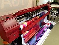 Эко-сольвентная печать на виниловой самоклеящейся пленке 140 гр.