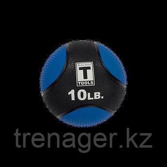 Тренировочный мяч 4,5 кг (10lb) премиум
