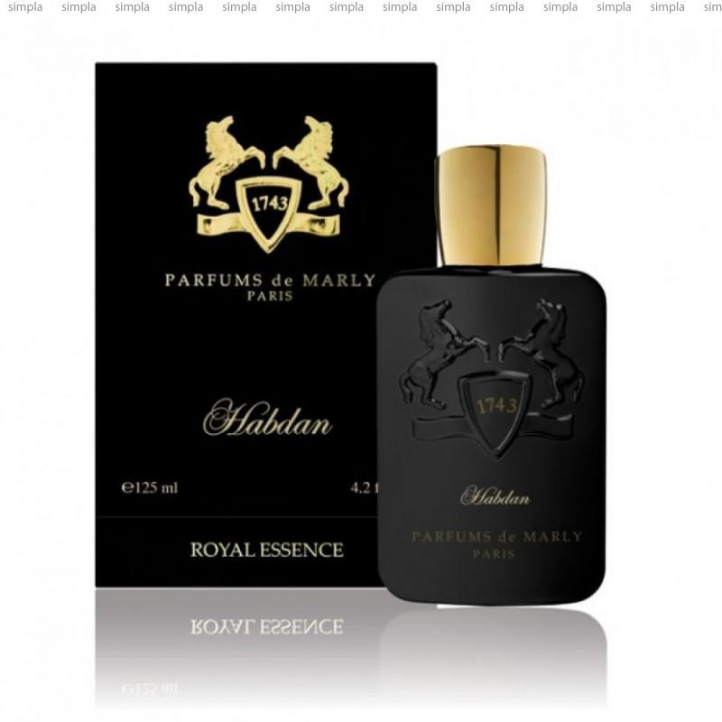 Parfums de Marly Habdan парфюмированная вода объем 125 мл (ОРИГИНАЛ)