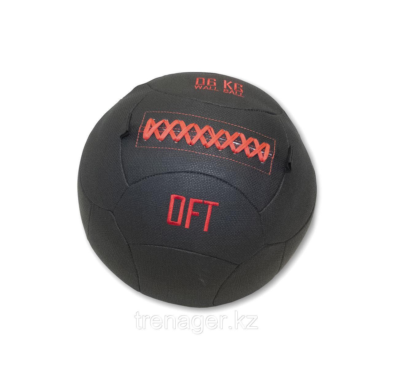 Тренировочный мяч Wall Ball Deluxe 6 кг