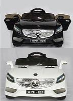 Электромобиль детский Mercedes- Gtr (до 25 кг)