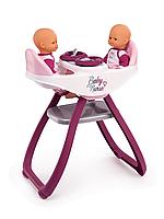 Стульчик для кормления двойняшек Smoby Baby Nurse
