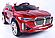 Электромобиль детский BMW-5219 (до 30 кг), фото 2