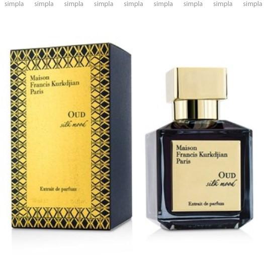 Maison Francis Kurkdjian Oud Silk Mood парфюмированная вода объем 5 мл (ОРИГИНАЛ)