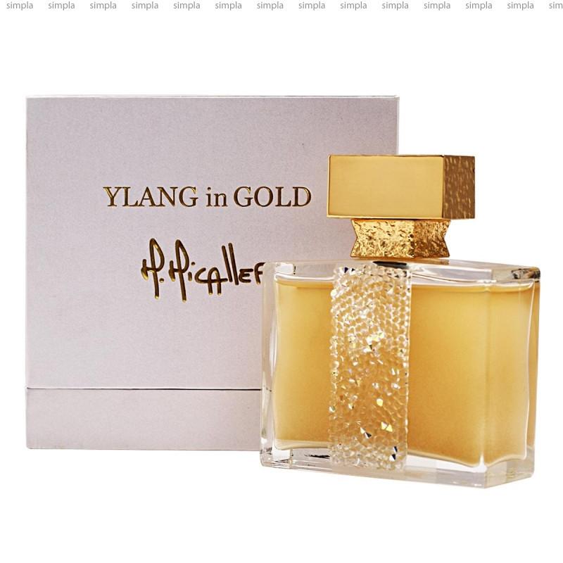 M. Micallef Ylang in Gold парфюмированная вода объем 100 мл Тестер (ОРИГИНАЛ)