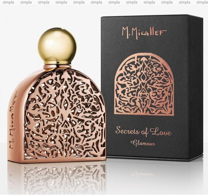 M. Micallef Secret of Love Glamour парфюмированная вода объем 1 мл (ОРИГИНАЛ)