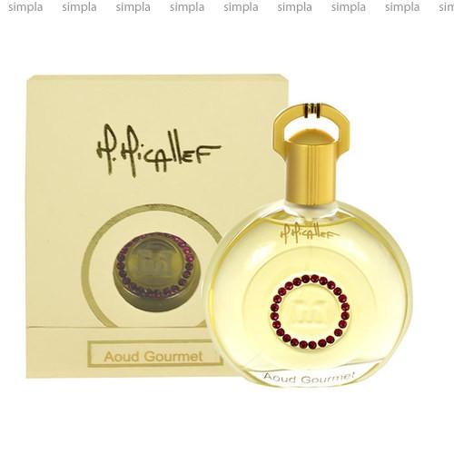 M. Micallef Aoud Gourmet парфюмированная вода объем 100 мл (ОРИГИНАЛ)