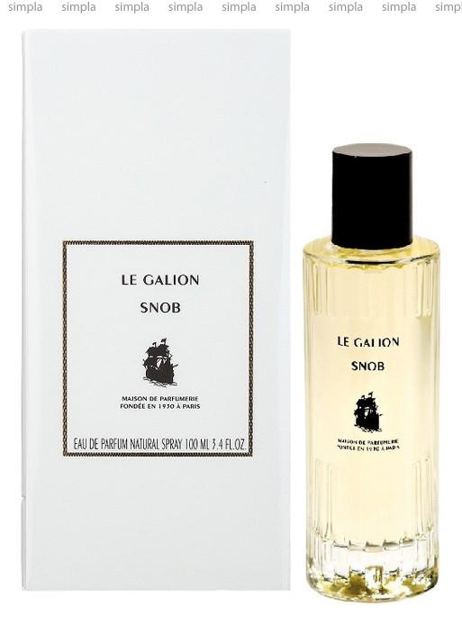 Le Galion Snob парфюмированная вода объем 6,5 мл (ОРИГИНАЛ)