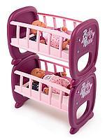 Колыбель для кукол двойняшек Smoby Baby Nurse, фото 1