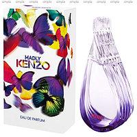 Kenzo Madly парфюмированная вода объем 4 мл (ОРИГИНАЛ)