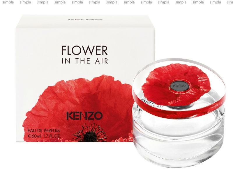Kenzo Flower In The Air By Kenzo парфюмированная вода объем 4 мл (ОРИГИНАЛ)