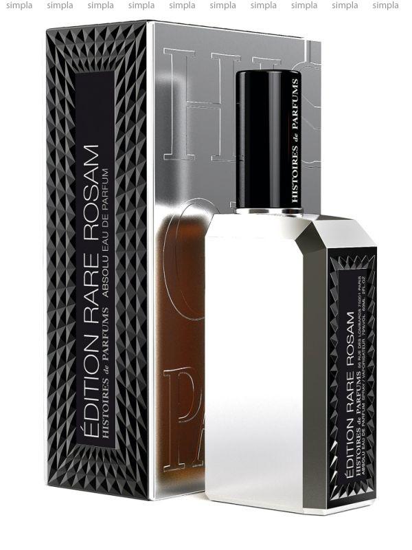 Histoires de Parfums Edition Rare Rosam парфюмированная вода объем 15 мл (ОРИГИНАЛ)