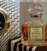 Guerlain Vol de Nuit духи винтаж объем 15 мл (ОРИГИНАЛ)