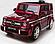 Электромобиль детский Mercedes G63 4wd (до 30 кг), фото 2
