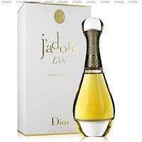 Christian Dior J`adore L'Or парфюмированная вода объем 40 мл (ОРИГИНАЛ)