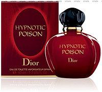 Christian Dior Hypnotic Poison туалетная вода объем 50 мл (ОРИГИНАЛ)