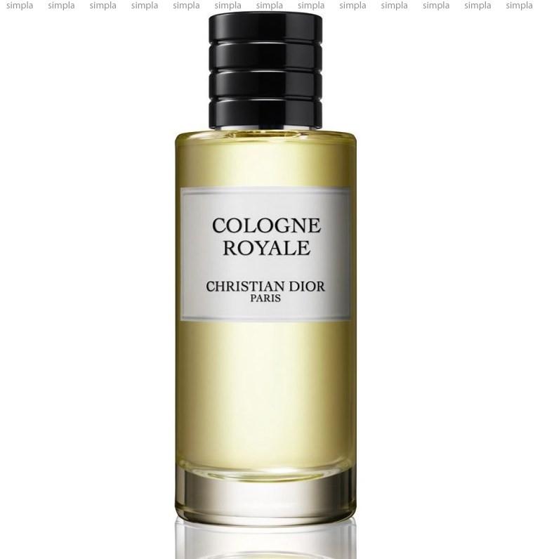 Christian Dior Cologne Royale парфюмированная вода объем 2 мл (ОРИГИНАЛ)