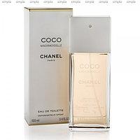 Chanel Coco Mademoiselle туалетная вода объем 3*20 мл (ОРИГИНАЛ)