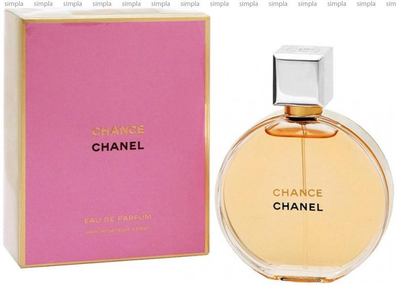 Chanel Chance парфюмированная вода объем 2 мл (ОРИГИНАЛ)