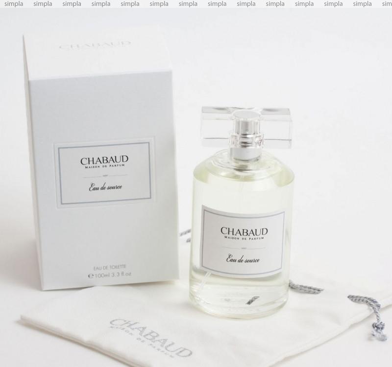 Chabaud Maison de Parfum Eau De Source парфюмированная вода объем 100 мл (ОРИГИНАЛ)