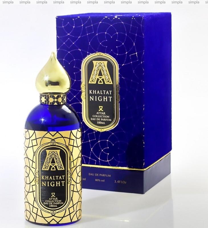Attar Collection Khaltat Night парфюмированная вода объем 100 мл тестер (ОРИГИНАЛ)
