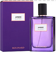 Molinard Ambre Eau de Parfum парфюмированная вода объем 75 мл (ОРИГИНАЛ)