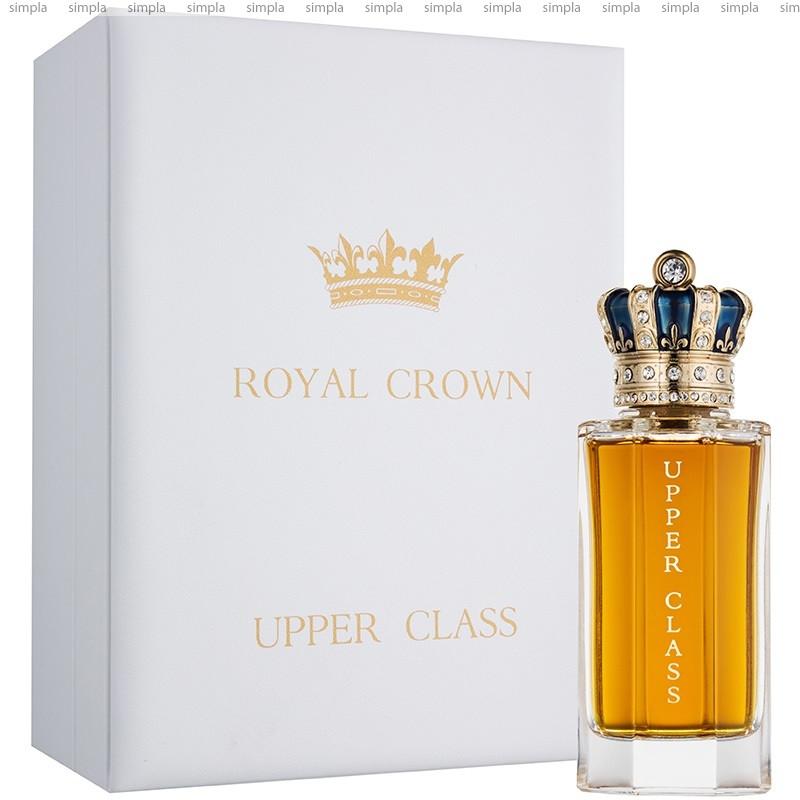 Royal Crown Upper Class парфюмированная вода объем 100 мл (ОРИГИНАЛ)