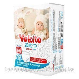 Yokito Подгузники-трусики Yokito Premium, 3, M, 52 шт/упак.