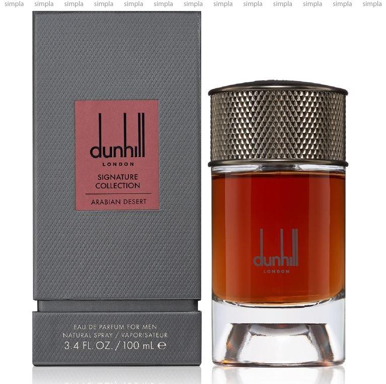 Dunhill Arabian Desert парфюмированная вода объем 100 мл (ОРИГИНАЛ)