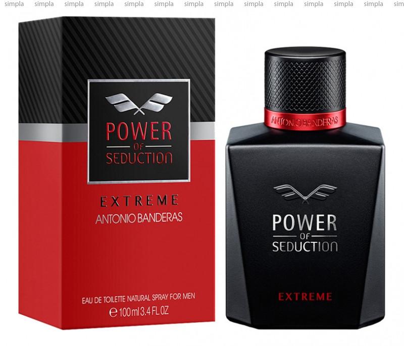 Antonio Banderas Power of Seduction Extreme туалетная вода объем 100 мл (ОРИГИНАЛ)