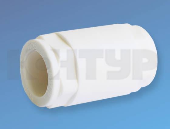 Клапан обратный D25 PPR