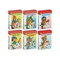"""Step Puzzle Игра настольная Step Puzzle """"Игры-малышки"""", картонная коробка"""