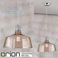 Подвесной светильники HL 6-1603/1Rauch