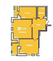 2 комнатная квартира в ЖК Торонто 67 м²