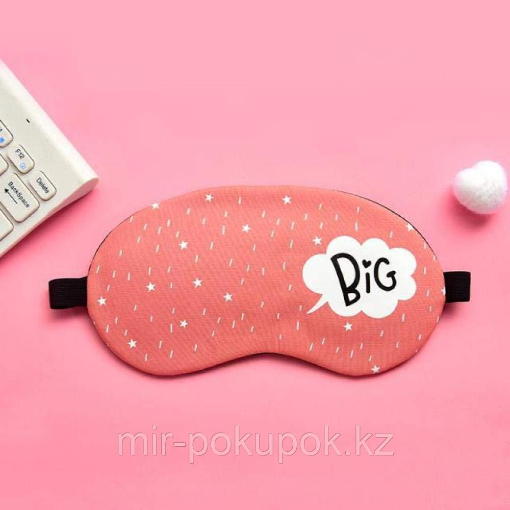 Маска для сна «BIG» розовая