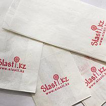 Упаковка фирменных пакетов без окошка 27х12х8см (в упаковке 100шт, цена указана за упаковку)