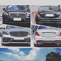 Комплект рестайлинг обвеса Mercedes-Benz w222 s63 AMG 2018 +