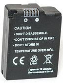 Аккумулятор PowerPlant Nikon EN-EL21 1485mAh