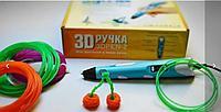 3D ручка 3D PEN-2 с дисплеем работает от USB
