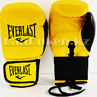 Кожаные боксерские перчатки Everlast желтые на шнуровке и липучке 12 OZ