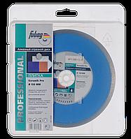 FUBAG Алмазный отрезной диск Keramik Pro D150 мм/ 25,4 мм по керамике