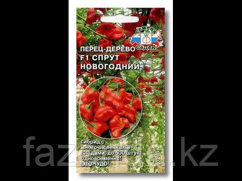 Томат Спрут Новогодний F1 0,03-0,05гр