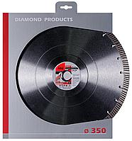 FUBAG Алмазный отрезной диск Stein Extra D350 мм/ 25.4 мм по камню