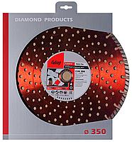 FUBAG Алмазный отрезной диск Stein Pro D350 мм/ 30-25.4 мм по камню