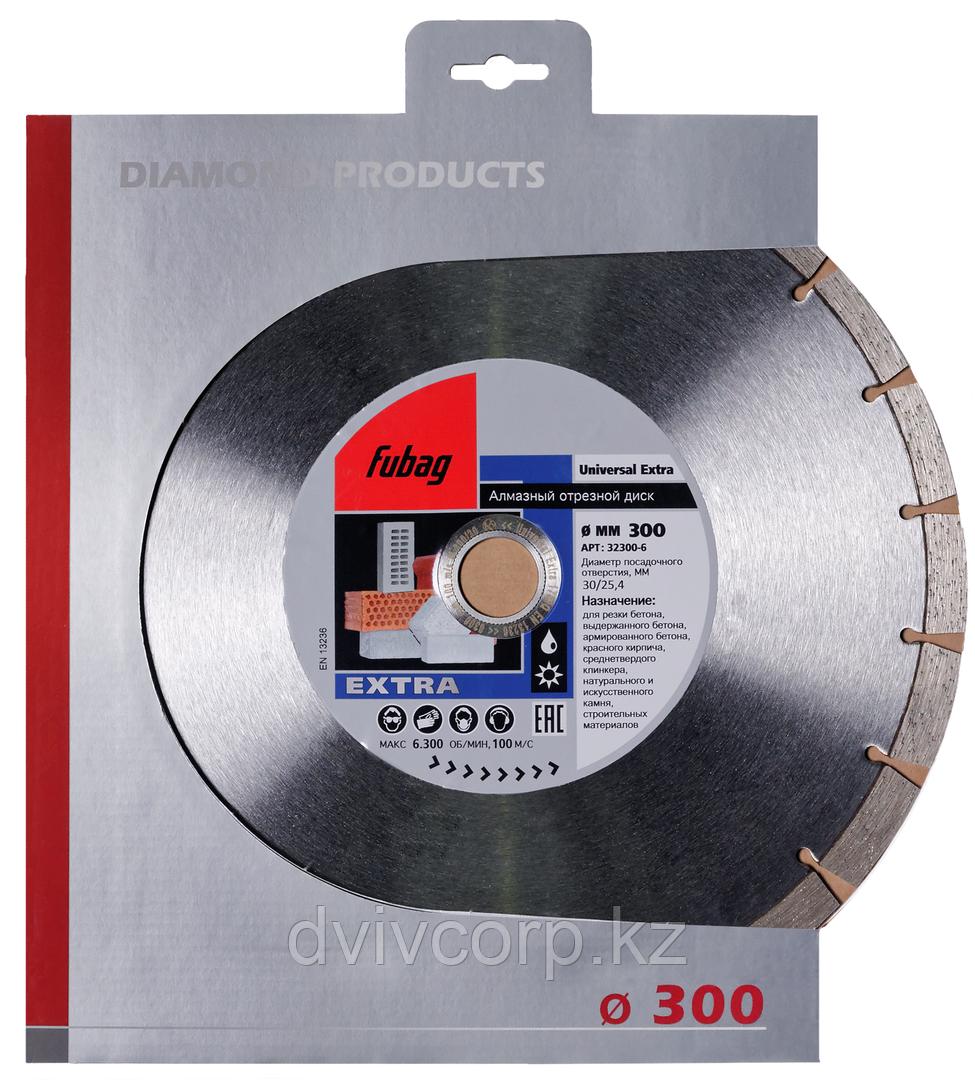 FUBAG Алмазный отрезной диск Universal Extra D300 мм/ 25.4 мм