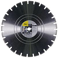 FUBAG Алмазный отрезной диск AL-I D450 мм/ 25.4 мм по асфальту