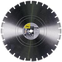 FUBAG Алмазный отрезной диск AL-I D500 мм/ 25.4 мм по асфальту